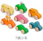 Beech trolley 7pcs