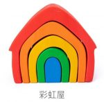 Rainbow House 5pcs